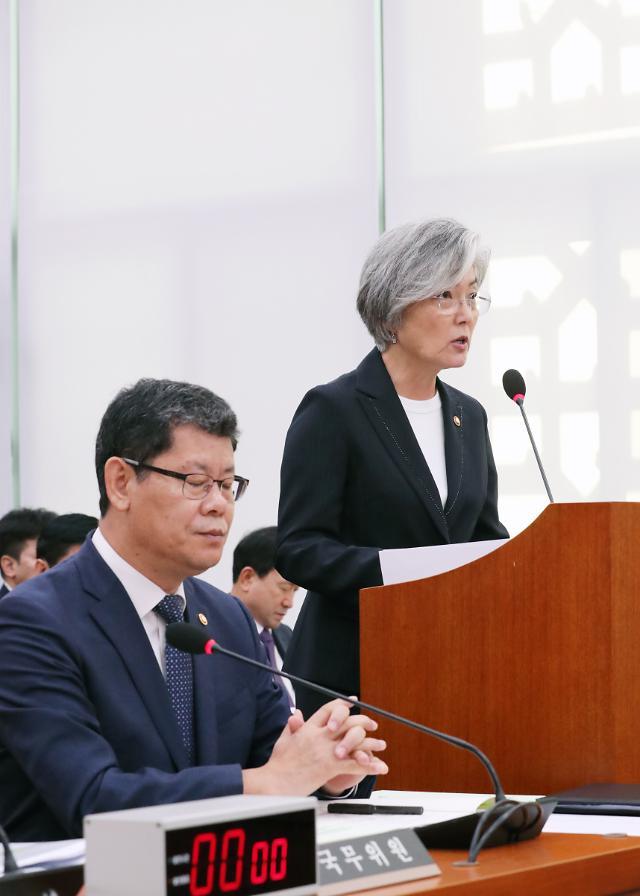 """강경화 """"김정은 트럼프 평양 초청 친서 내용 긍정적"""""""