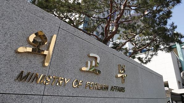 韩政府:集中外交力量协助朝美对话