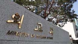 .韩政府:集中外交力量协助朝美对话.