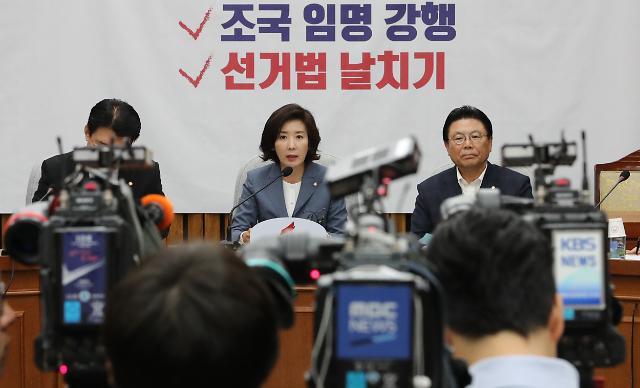시민단체, 나경원 자녀 입시비리 의혹 검찰 고발