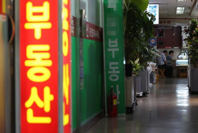 """9·13대책 1년 """"서울 아파트값 14% 올라"""""""