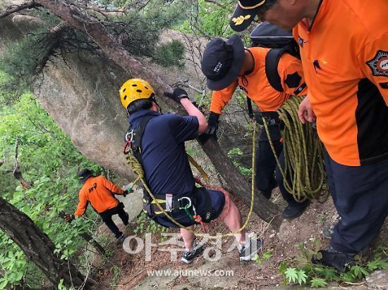 과천소방, 가을철 산악사고 긴급구조 종합대책 추진