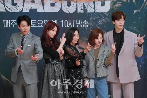 [포토] SBS 새 금토드라마 배가본드' 제작발표회'