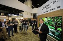LG電子の「リアル8K」OLED TV、北米上陸…「CEDIAエキスポ」で集中紹介