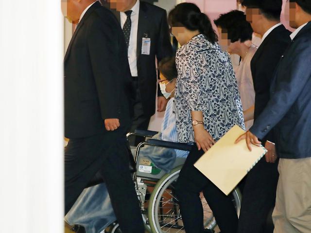 [슬라이드 화보] 수감 900일 만에 어깨수술 위해 병원 입원한 박근혜 전 대통령