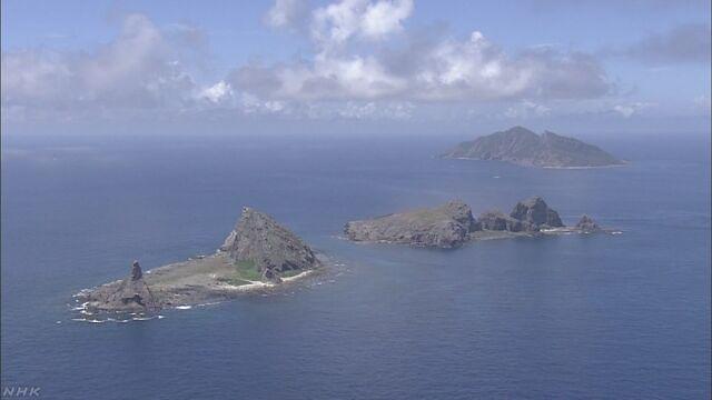 日 中 해경 선박 4척, 센카쿠 인근 일본 영해 침범...올 들어 25번째
