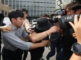 """.""""殴打日本女性""""20多岁男性起诉意见被移交检察机关."""