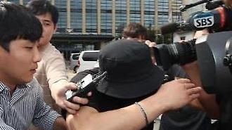 """""""殴打日本女性""""20多岁男性起诉意见被移交检察机关"""