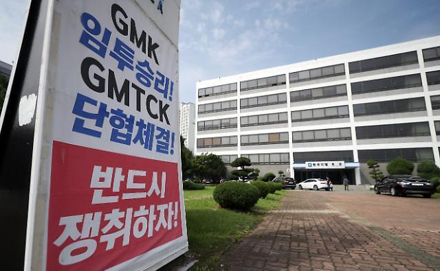 美 GM노조 파업, 韓 노사갈등 영향 제한적…부정적 영향 줄 수도