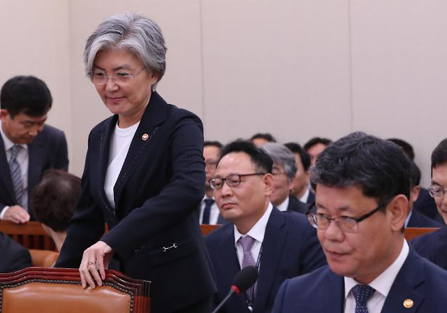 강경화, 김현종과의 불화설 사실상 시인