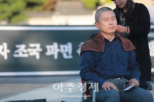 [포토] '조국 법무부 장관 파면 촉구 삭발식'