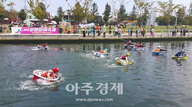 포항시, 21~22일 제6회 포항운하축제 개최