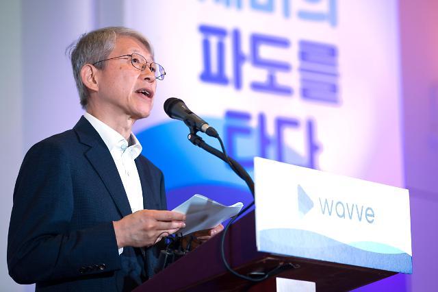 """최기영 과기정통부 장관 """"국내 방송·미디어 산업 낡은 규제 개선할 것"""""""