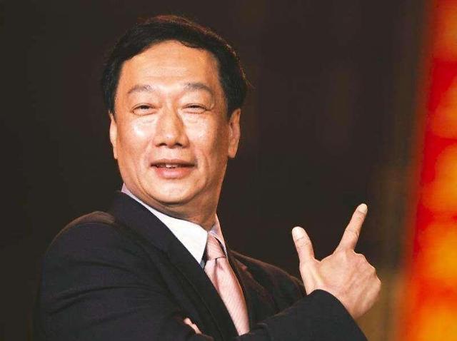 대만의 트럼프 궈타이밍, 총통선거 출마 포기 선언