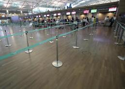 .仁川机场中秋假期日本航线旅客同比减三成.