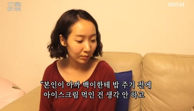 """인간극장 고산 """"할머니에게 정말 죄송하다"""""""