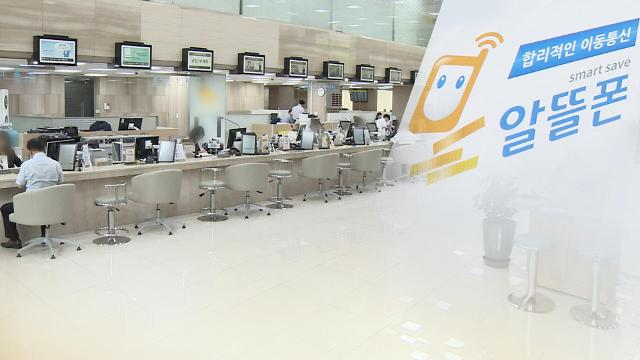 国民银行10月联手LGU+推出高性价比手机