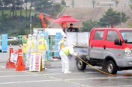 .S. Korea reports first case of African swine fever near inter-Korean border.
