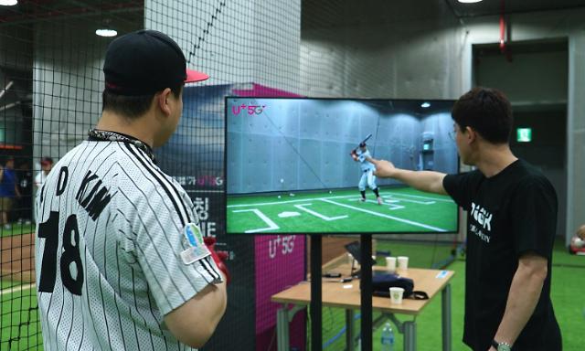 LG유플러스, 양준혁·이상훈이 진행하는 야구 레슨 이벤트