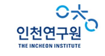 인천연구원 인천기후환경연구센터,<제27차 인천녹색기후아카데미> 개최