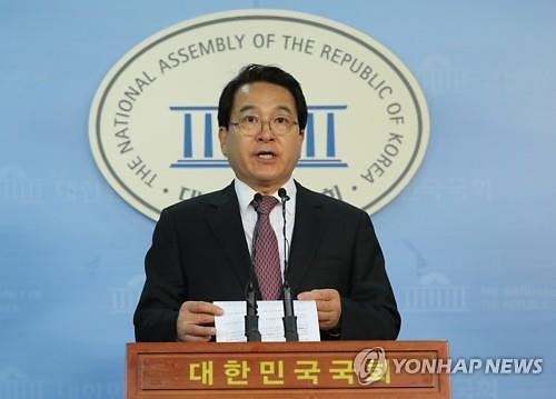 """심재철 """"최근 5년간 1조4315억원 상당 마약류 밀반입 적발"""""""