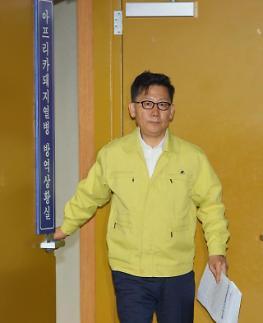 [포토] 굳은 표정으로 아프리카돼지열병 비상회의 나서는 김현수 장관