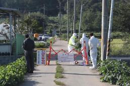 .韩国发现首例非洲猪瘟 政府发布防控对策下达家畜禁运令.
