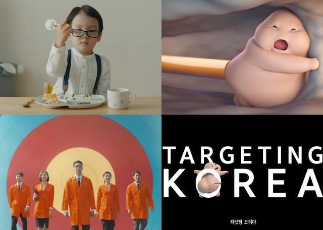 365mc, 9번째 극장 광고 공개