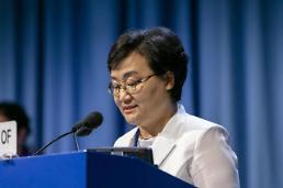 .韩国在国际会议上提日本核水处理问题.