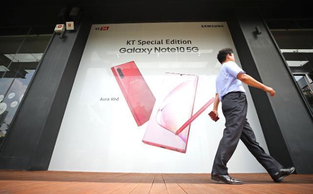 삼성전자 갤노트10, 출시 25일만에 국내 판매량 100만대 돌파…역대 최단 기간