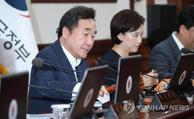 """이낙연 총리 """"국정감사 자료제출 성실히…왜곡 소지 없도록"""""""