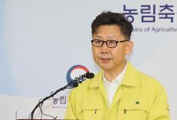 .韩政府发布猪瘟防控对策下达家畜禁运令.