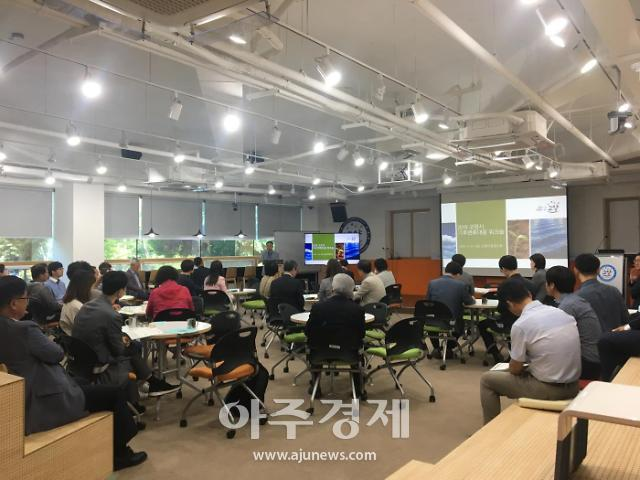 고양시, 공직자 대상 '기후변화 대응 워크숍' 개최