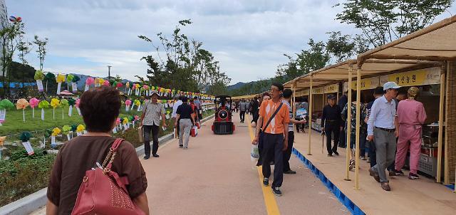 함양산삼축제 산양삼 판매농가들의 지역사랑…함양군에 장학금