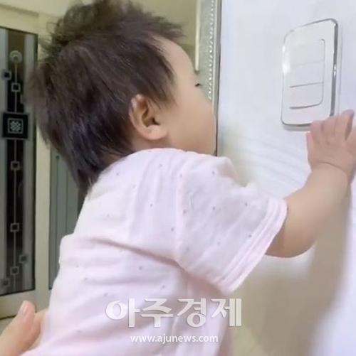 함소원♥진화, 전재산 공개?