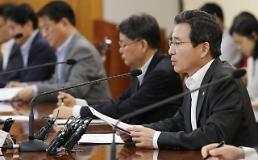 .韩副财长:沙特油田遇袭对韩影响有限.