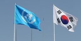 .韩军和联合国军司令部讨论职能权限问题.