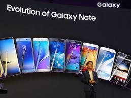 .三星Galaxy Note10开售25天在韩销量破百万.