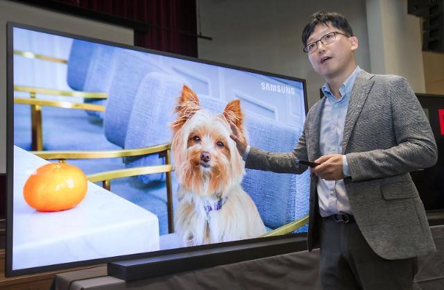 삼성 LG 시대착오적 기준 vs LG 삼성TV 기준 미달