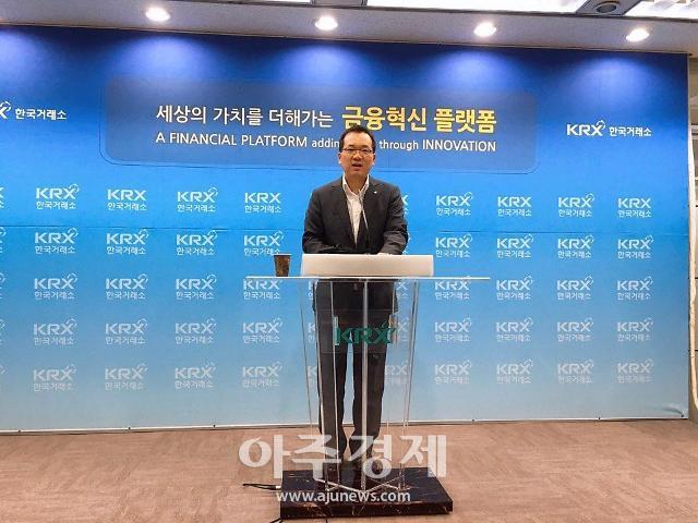"""정연우 대신증권 센터장 """"안전자산 비중 확대 필수"""""""