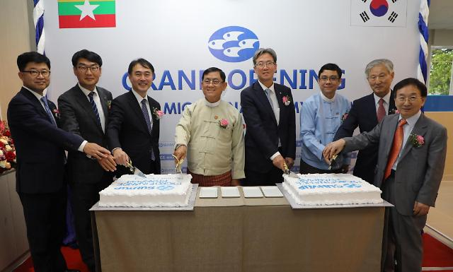 Sh수협은행, 미얀마 법인 설립... 해외진출 첫 결실