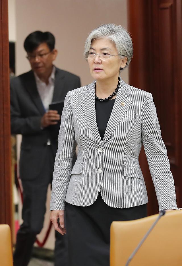 강경화, 日신임외상과 유엔총회 계기 회담 추진