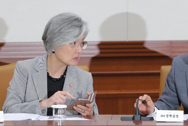 """강경화, 한·아세안 특별정상회의에 """"신남방정책 도약 계기"""" 평가"""