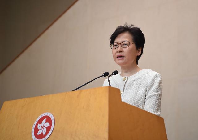 캐리 람, 내주 지역사회와 첫 대화...홍콩 시위 해결 실마리 찾을까