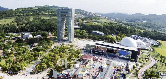2019경주세계문화엑스포, 10월 11일부터 45일간 개최