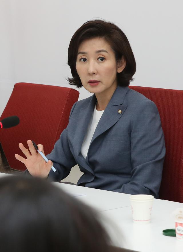 한국당, 나경원 원내대표 자녀 관련 의혹제기 기자·시민단체 고발 예정