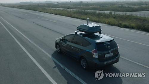 서울시, 도심 내 자율주행차 생태계 조성...25개 산학연과 미래교통 협력