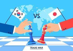 """.韩国正式将日本移出出口""""白色清单""""."""