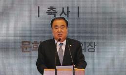 .韩国会议长文喜相明起出访亚欧三国.
