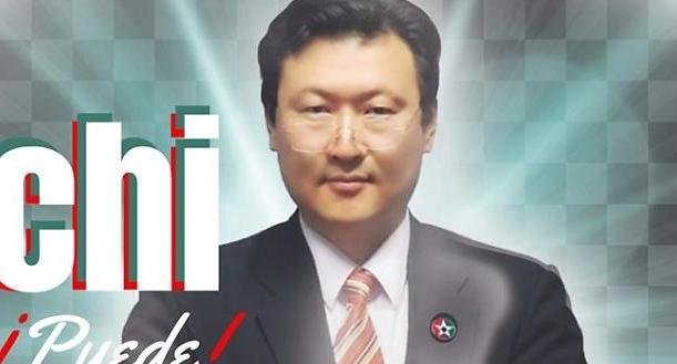 [WHO] 40년전 볼리비아 이민간 소년, 한국인 최초 대통령 꿈꾼다